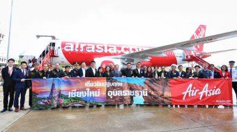 เส้นทางบินใหม่อย่างเป็นทางการของ AirAsia