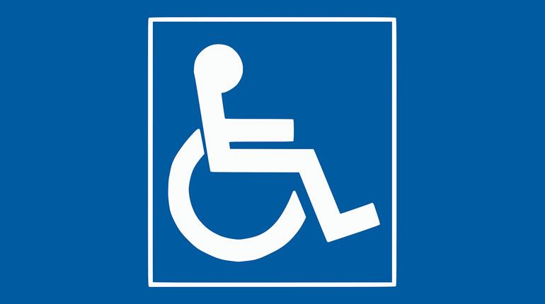 การจ้างงานคนพิการ