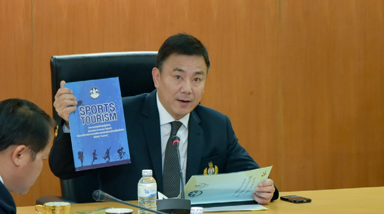 ปลัดท่องเที่ยวฯ หวังไทยก้าวสู่การเป็น Sport Hub ระดับโลก