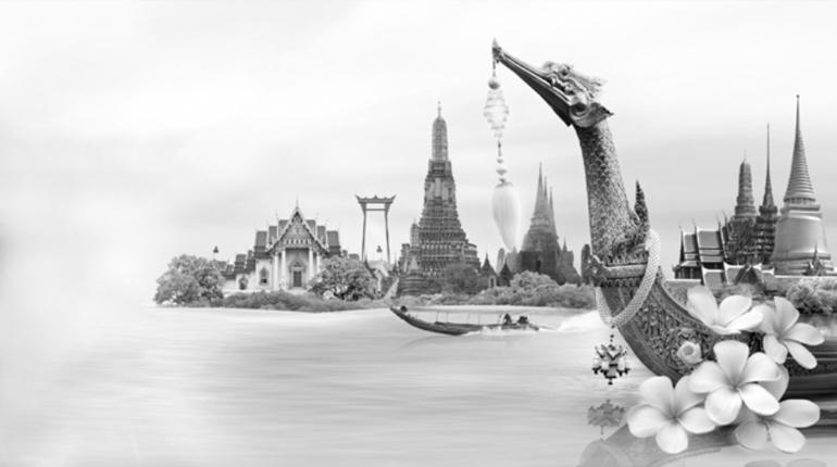 ท่องเที่ยวไทย 2016