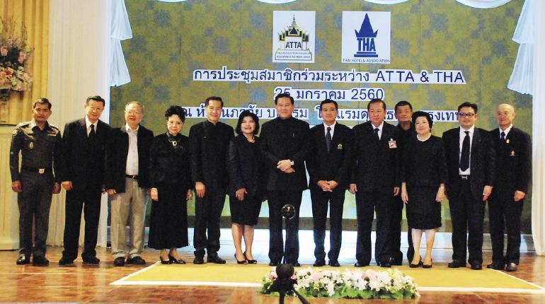 ประชุมสมาชิกประจำปี 2560
