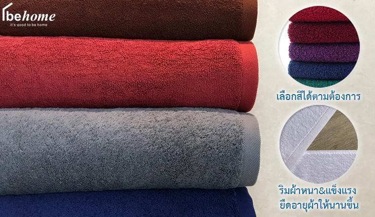 ผ้าขนหนู Cotton 100% ขนาด 27″x54″ / 30″x60″ และ 40″x60″