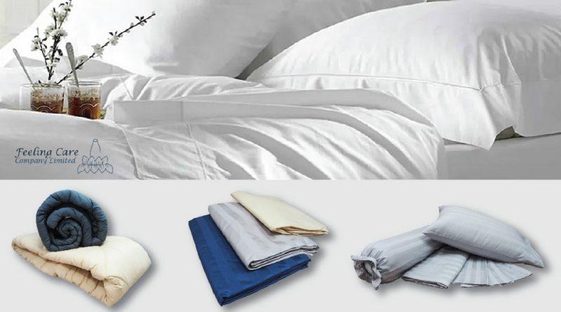 เครื่องนอนสำหรับโรงแรม / Bedding Hotel Supply