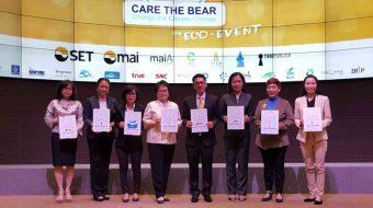 THA ลงนามความร่วมมือกับตลาดหลักทรัพย์แห่งประเทศไทย