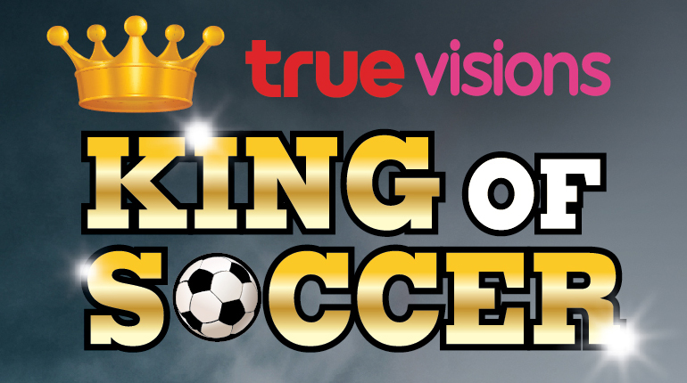 True Visions KING Of SOCCER