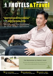 นิตยสาร Thai Hotels & Travel April – May 2011