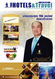 นิตยสาร Thai Hotels & Travel April – May 2012