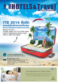 นิตยสาร Thai Hotels & Travel April – May 2014