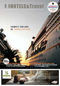 นิตยสาร Thai Hotels & Travel August – September 2017