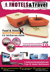 นิตยสาร Thai Hotels & Travel August – September 2011