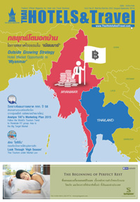 นิตยสาร Thai Hotels & Travel August – September 2014