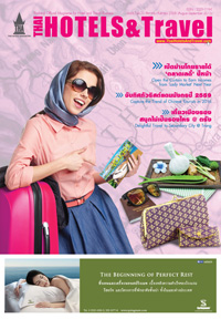 นิตยสาร Thai Hotels & Travel August – September 2015