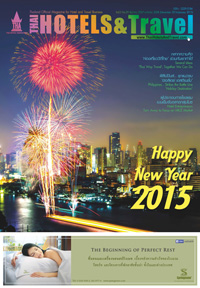 นิตยสาร Thai Hotels & Travel December 2014 – January 2015