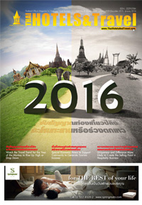 นิตยสาร Thai Hotels & Travel December 2015 – January 2016