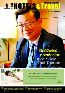 นิตยสาร Thai Hotels & Travel February- March 2011