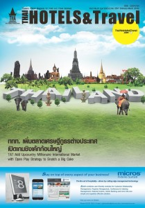 นิตยสาร Thai Hotels & Travel February- March 2014