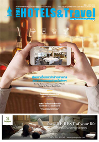 นิตยสาร Thai Hotels & Travel February- March 2016