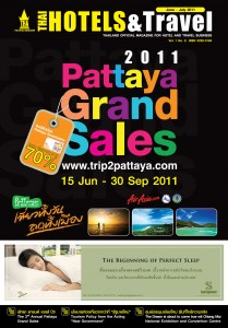 นิตยสาร Thai Hotels & Travel June – July 2011
