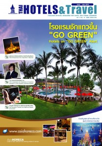 นิตยสาร Thai Hotels & Travel June – July 2012