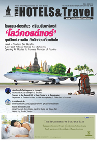 นิตยสาร Thai Hotels & Travel June – July 2014