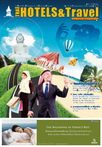 นิตยสาร Thai Hotels & Travel June – July 2015