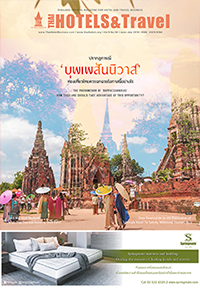 นิตยสาร Thai Hotels & Travel June – July 2018
