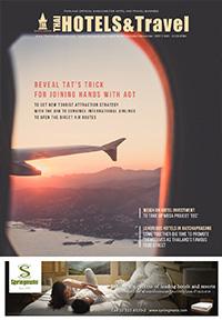 นิตยสาร Thai Hotels & Travel October – November 2017