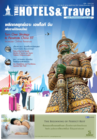 นิตยสาร Thai Hotels & Travel October – November 2014