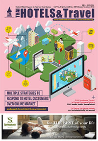 นิตยสาร Thai Hotels & Travel October- November 2016