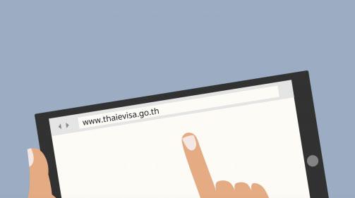 """ยกเครื่องระบบตรวจคนเข้าเมือง ผุด """"E-VISA"""" ครั้งแรกของไทย"""