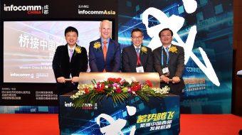 InfoComm Southeast Asia 2019 พร้อมเปิดตัวอย่างเป็นทางการแล้วกับงานแสดงโซลูชั่น Pro-AV ที่ดีที่สุดในโลก