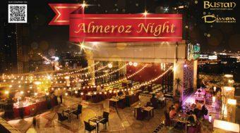 """โรงแรมอัล มีรอซ ส่งสุขคืนส่งท้ายปี """"Al Meroz Night"""""""