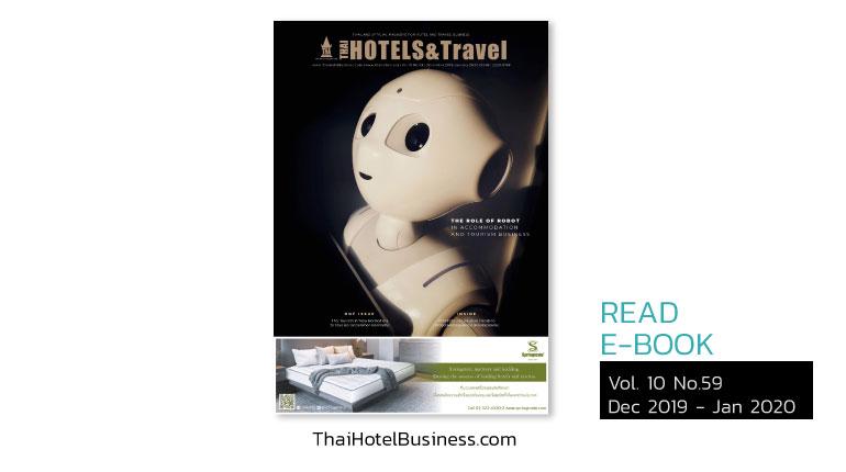 อ่าน Ebook Thai Hotel & Travel