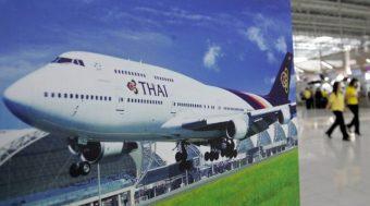 """""""save การบินไทย"""" สมาพันธ์แรงงานรัฐวิสาหกิจสัมพันธ์ ไม่ไว้วางใจแผนฟื้นฟู"""