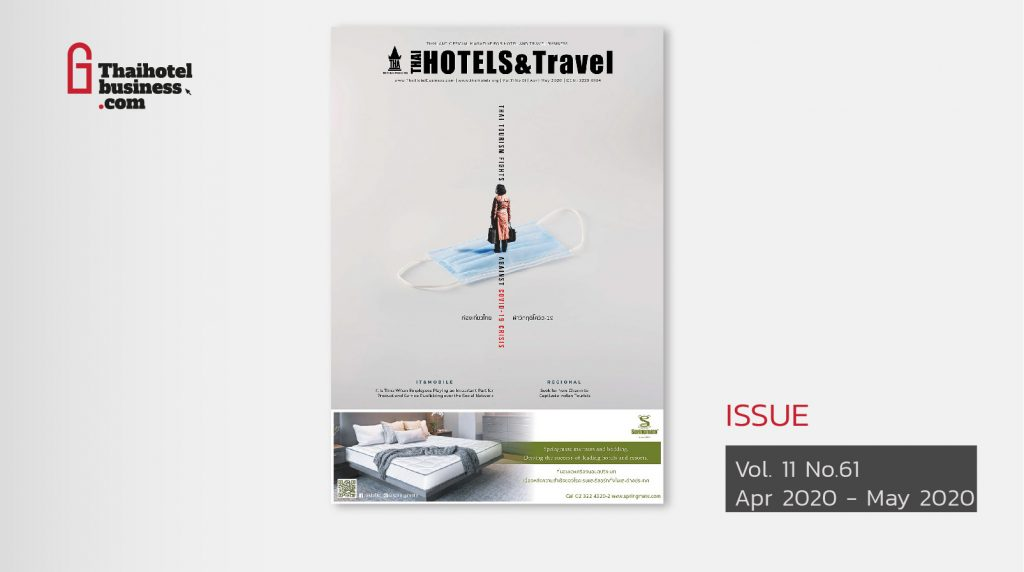 THAI HOTELS & TRAVEL ISSUE APR 2020 – MAY 2020