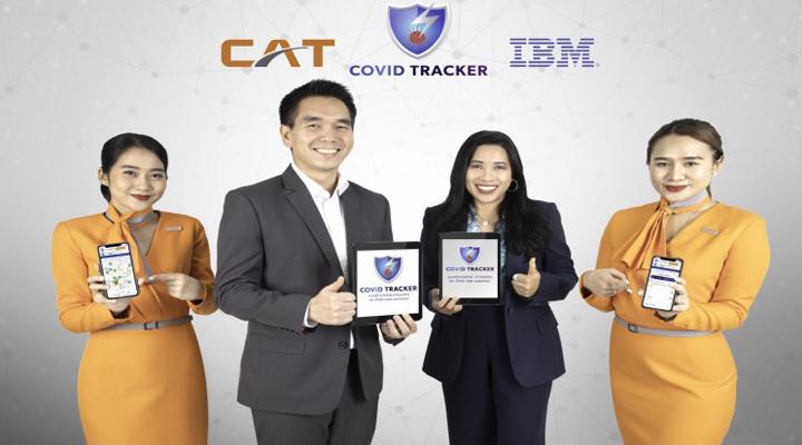 """รู้จัก """"CAT Covid Tracker"""" แอปตามติดชีวิตนักท่องเที่ยว"""