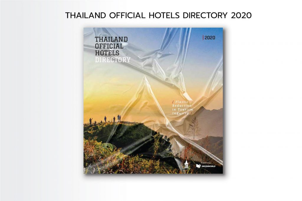THAILAND OFFICIAL HOTELS DIRECTORY ISSUE 2020