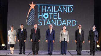 ททท. มอบเครื่องหมายรับรองมาตรฐานโรงแรม ระดับ 3 – 5 ดาว