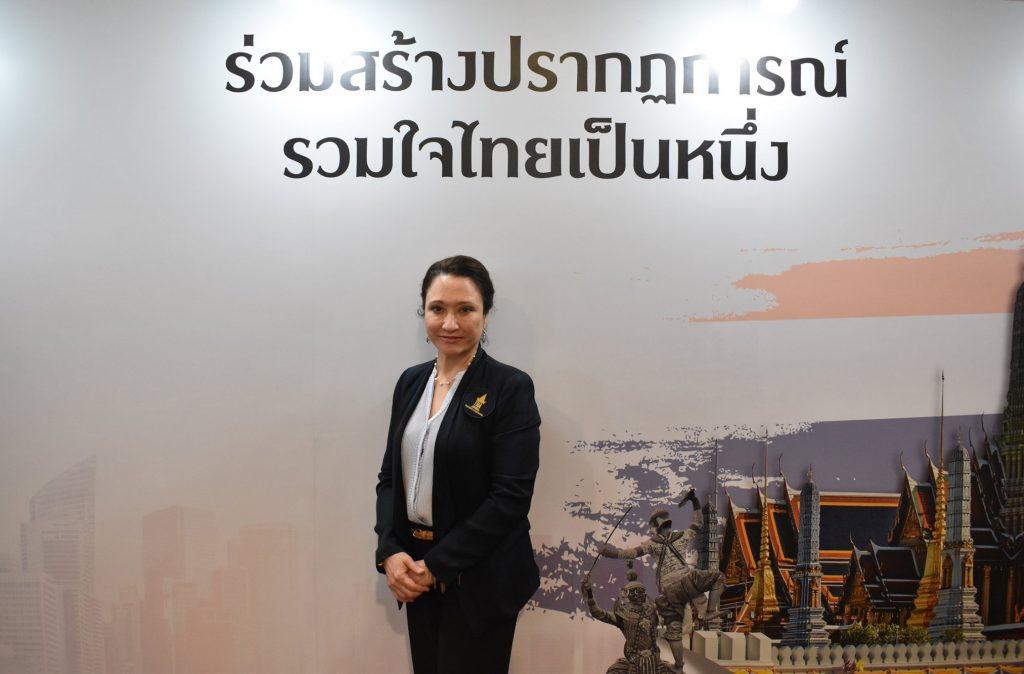 ร่วมงาน 'จัดงานทั่วไทย ภูมิใจช่วยชาติ'