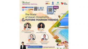 Webinar: 'สถานการณ์ท่องเที่ยวและการโรงแรมในภูมิภาคอาเซียน และเทรนด์การท่องเที่ยวในอนาคต'